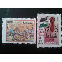 Ирак 2002 39 годовщина путча 1963 г. полная серия