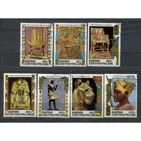 Искусство. Сокровища из гробницы Тутанхамона. Центральноафриканская Республика. 1978. Серия 7 марок