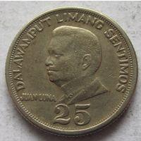Филиппины 25 сентимо 1967