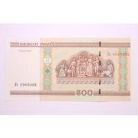 500 рублей ( выпуск 2000 ) серия Ль 0060009, UNC
