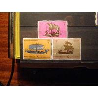 1963 Сан Марино парусники # 750 -752** из серии