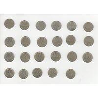 Погодовка монет 10 копеек СССР (1961, 1969, 1971-1991 М) Лот 3722