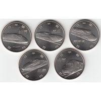 Япония набор 5 монет 2015 Поезда UNC