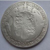 Великобритания 1/2 кроны 1921, серебро