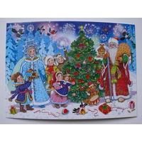 Современная открытка, Егорова Ирина, Новогодняя ночь, 2015, чистая (дети, Дед Мороз, Снегурочка).