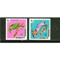 Мальдивы. Ми-463,464.Фауна.Птицы.Летучие мыши.1973.