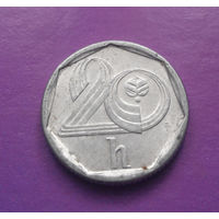 20 геллеров 1996, Яблонец, Чехия #02