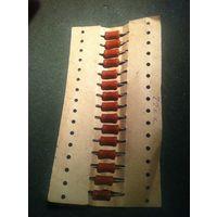 Резистор 220 кОм (МЛТ-1, цена за 1шт)