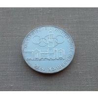 Австрия, 100 шиллингов 1976 г., серебро, зимняя Олимпиада в Иннсбруке
