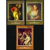 Русская живопись СССР 1982 год серия из 3-х марок