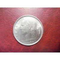 1 франк 1978 года Бельгия (Ё)