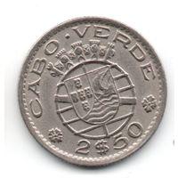 КОЛОНИЯ КАБО ВЕРДЕ 2.5 ЭСКУДО 1953. РЕДКАЯ