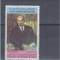 [1453] Йемен Южный 1970. Политика. В.Ленин. Одиночный выпуск.
