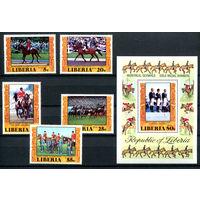 Либерия - 1977г. - Победители по конному спорту - полная серия, MNH [Mi 1032-1036, bl. 86] - 5 марок и 1 блок
