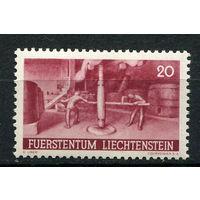 Лихтенштейн - 1941 - Винный пресс 20Rp - [Mi.193] - 1 марка. MNH.  (Лот 43N)