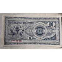 Македония 1992 г. Сто. 100.