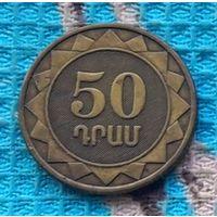 Армения 50 драм 2003 года. Инвестируй выгодно в монеты планеты!