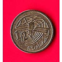 45-38 Марокко, 1/2 дирхама 2002 г.