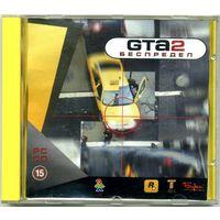 "CD ""GTA2"" – Беспредел (для старых PC)"