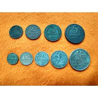 Монеты СССР 1924. 1 копейка, 2 копейки, 3 копейки, 5 копеек, 10 копеек, 15 копеек, 20 копеек, один полтинник (1 полтинник, 50 копеек), 1 рубль 1924.