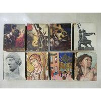 Всеобщая история искусств в 6 томах 8 книгах. Комплект!!!