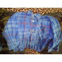 Рубашка фланелевая детская БЕСПЛАТНО ВТОРОЙ товар (одежда-обувь)  на выбор!