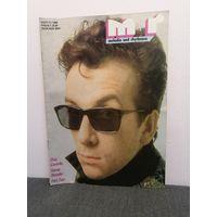 """Музыкальный журнал """"Melodie und rhythmus"""", 11/1989"""