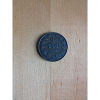 Россия для Финляндии, 10 пенни 1908