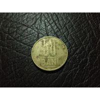 50 бань 2005