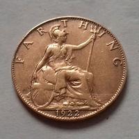 Фартинг, Великобритания 1922 г.