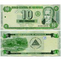 Никарагуа. 10 кордоба (образца 2002 года, P191, UNC)