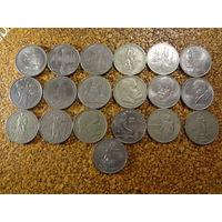 Лот рублей (19 шт.) Без минималки.