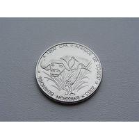 """Бенин. 1500 франков 2003 год КМ#40 """"Африканский буйвол"""""""