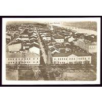 Полоцк Общий вид города