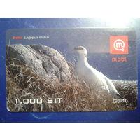Словения 2002 белая куропатка