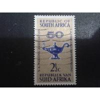 ЮАР 1964 посуда