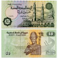 Египет. 50 пиастров (образца 24.01.2008 года, P62m, UNC)