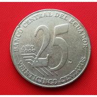 22-33 Эквадор, 25 сентаво 2000 г.