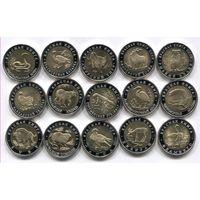 Набор монет Красная книга 1991-1994 15 монет