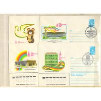 СССР КПД 1977 Олимпиада-80 Набор (8 сканов)
