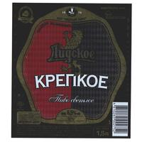 Лидское Крепкое 1,5 л