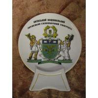 Плакетка редкая . Киевский национальный торгово-экономический университет