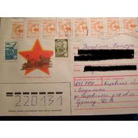 ХМК Россия 1992 Почта Тачанка
