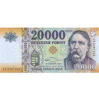 Венгрия, 20000 форинтов 2015 года.