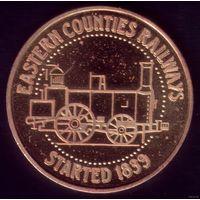 Англия 150 лет Железной дороге