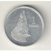 Ботсвана 1 тебе 1976