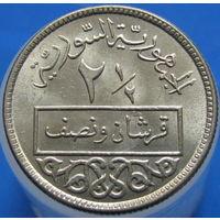1к Сирия 2,5 пиастров 1956 (2-12) В КАПСУЛЕ распродажа коллеции