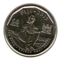 Фиджи 50 центов 2017 года Олимпийская сборная по регби.