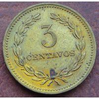 5350:  3 сентаво 1974 Сальвадор