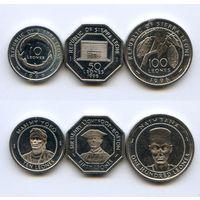 Сьерра Леоне НАБОР 3 монеты